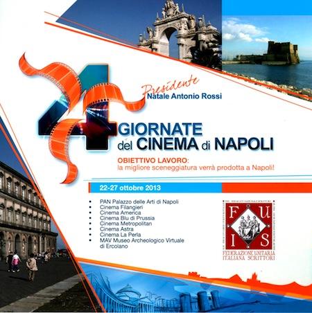 Cinema 2012-2014