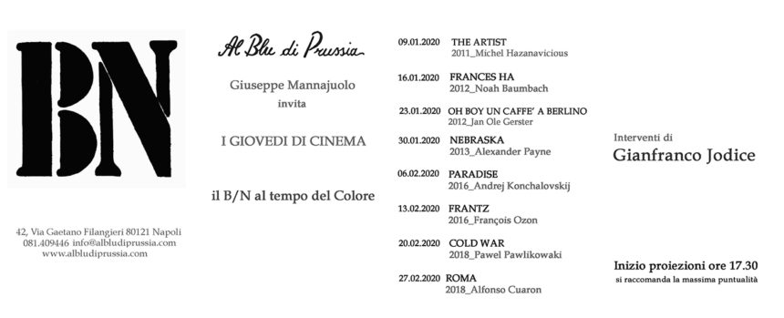 Cinema 2018 – 2020